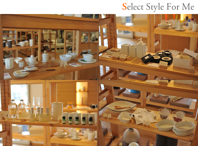 Select Style